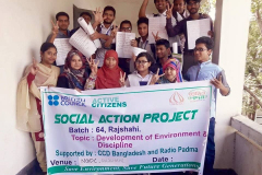 Active Citizens Youth Leadership Training; Batch - 64 (2017)