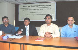 Professionals Urged to Play Effective Role for the Welfare of the People