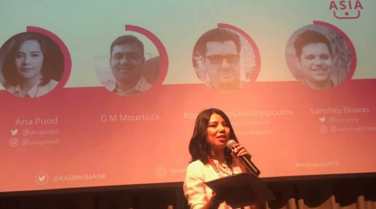 Director of CCD Bangladesh G M Mourtoza was one of the Panel Speakers of a session MoJo