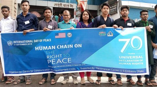 A Human Chain has been arranged on 21 September