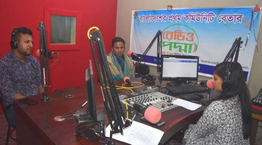 """""""Live Talk Show on Rights of Transgender People"""" has been broadcasted successfully"""