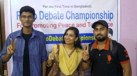 Radio Debate Championship 2nd Round Winner Teams of Sixth Day: Rajshahi University, NBIU, Varendra University & Rajshahi University School & College
