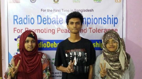 Radio Debate Championship Finalist Team: Rajshahi New Govt. Degree College