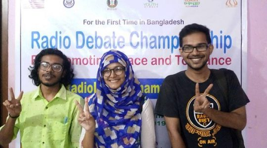 Radio Debate Championship finalist team: Rajshahi University of Engineering and Technology (RUET)