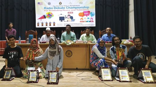 Champion Team of Radio Debate Championship for Promoting Peace and Tolerance Rajshahi is University of Engineering and Technology (RUET)