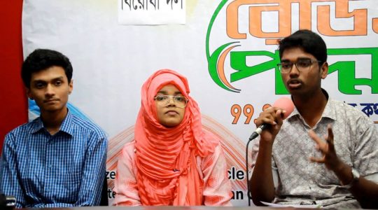 """Radio Debate Championship for Promoting Peace and Tolerance"" arranged at Radio Padma 99.2 FM"