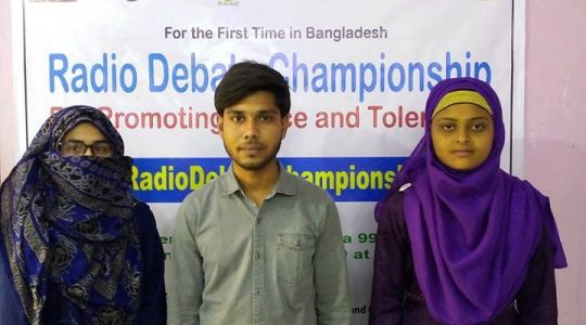 Radio Debate Championship Winner Teams of Third Day:  Rajshahi Shamukdam College, Rajshahi University, Rajshahi Court College, Rajshahi Govt.Model School and College