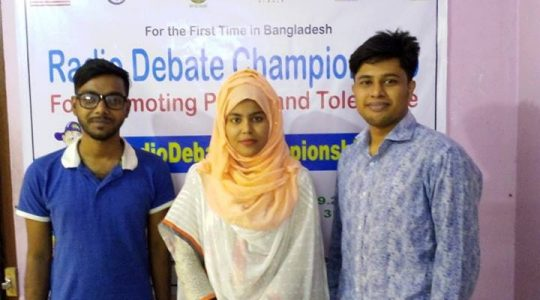Radio Debate Championship Winner Teams of Fourth Day: Modinatul Ulum Kamil Madrasha, RU, NBIU, Shahid A H M Kamruzzaman Govt. Degree College