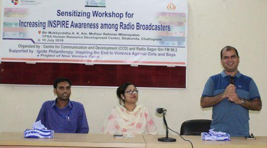 Sensitizing Workshop for Increasing INSPIRE Technical Package has been arranged at Radio Sagor Giri 99.2 FM