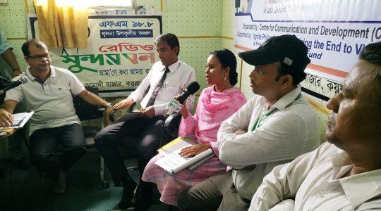 "Special Live Radio Talk Show named ""Open Sky"" has been broadcast through Radio Sundarban 98.8 FM"