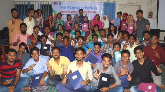 """Project Evaluation Workshop"" has been arranged today in Rajshahi University"