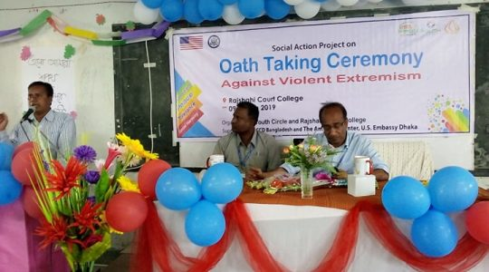 CCD Bangladesh has arranged oath taking ceremony in Rajshahi Court College