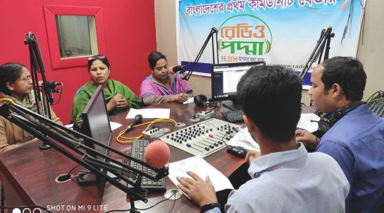 "Radio Padma 99.2 FM has broadcast a special live program entitled ""Nari Kantha"""