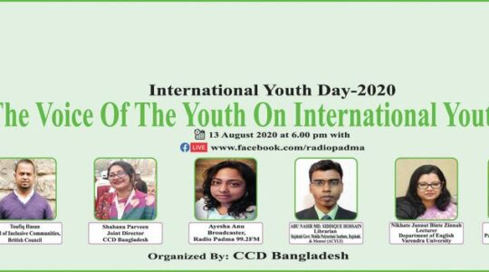"""CCD Bangladesh is going to broadcast a live interactive show to celebrate """"International Youth Day"""""""