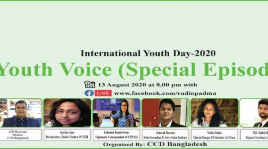 """CCD Bangladesh is going to broadcast a live interactive show named """"Youth Voice"""" through Radio Padma 99.2 FM"""
