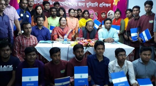 "Press Institute Bangladesh (PIB) has arranged a 03 daylong training course on ""Basic Radio Reporting"" in Rajshahi"
