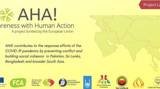 AHA প্রকল্পের মাধ্যমে তরুণ যুবাদের করোনা ভাইরাস সম্পর্কে ভূল তথ্য প্রতিরোধে কাজ শুরু