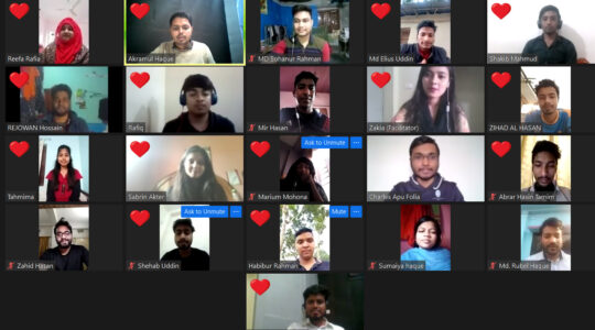 "CCD Bangladesh has recently arranged the 2nd ""Virtual Active Citizens Youth Leadership Training"""