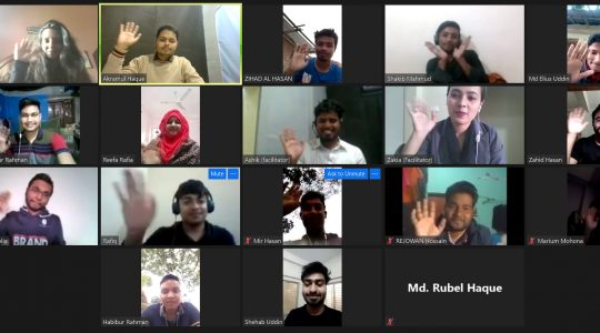 "CCD Bangladesh has recently arranged the 4th ""Virtual Active Citizens Youth Leadership Training"""